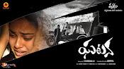 Ghatana Movie Posters-thumbnail-7