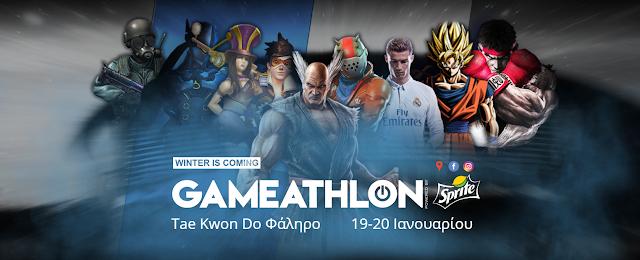 GameAthlon 2019 ξαναχτυπά!!!