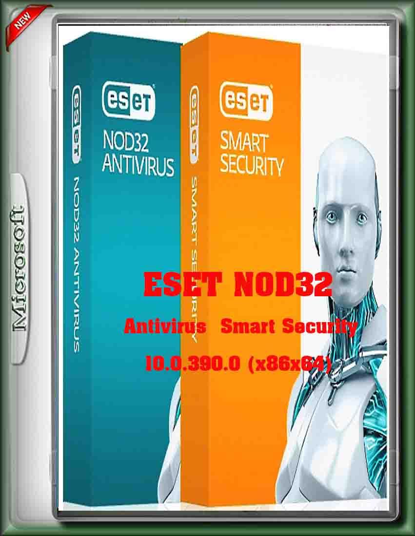 ESET NOD32 Antivirus 12.1.34.0 Crack With License Key 2019 Download