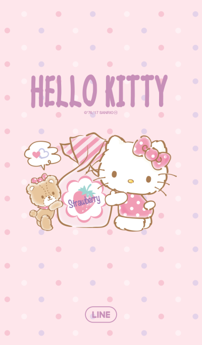 Hello Kitty Fluffy Tiny Chum