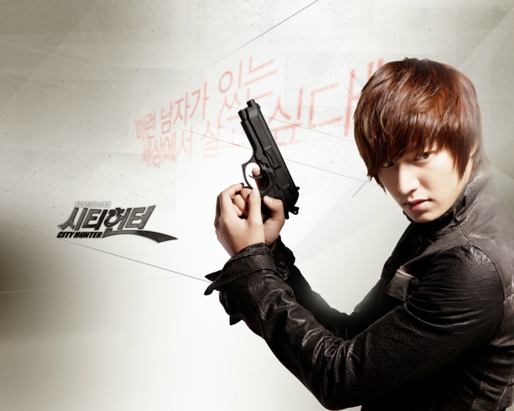 City Hunter Lee Min Ho, kdrama 2011 action drama withdrawal syndrome