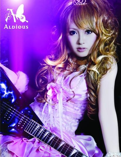 Defended Desire (Debut Single Sample) by Aldious ~アルディア …