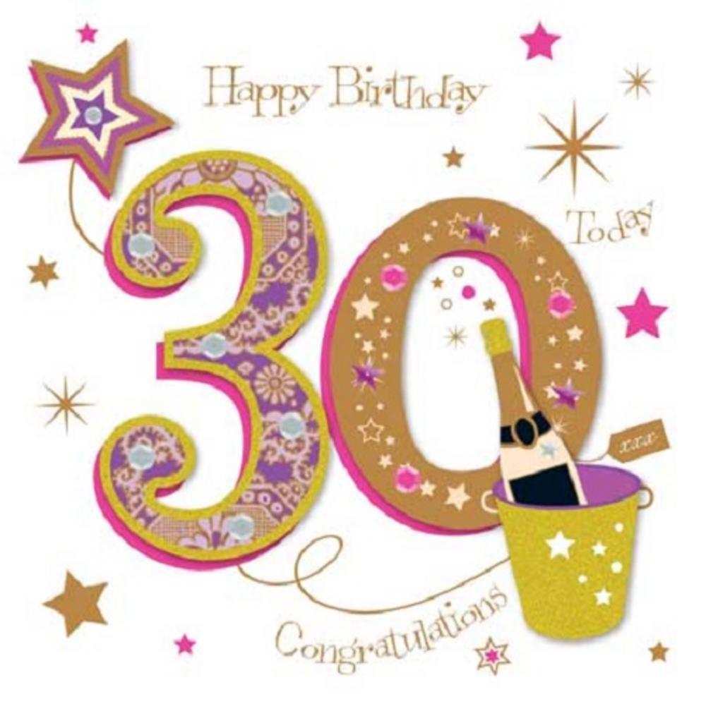 Happy Birthday Zum 30