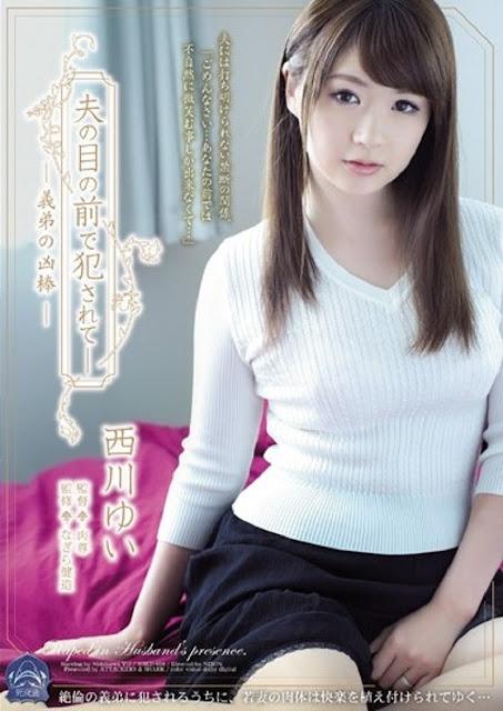 5 Fakta dari Wanita Jepang yang Masuk ke Dalam Industri Film Dewasa, No. 5 Sungguh Tragis