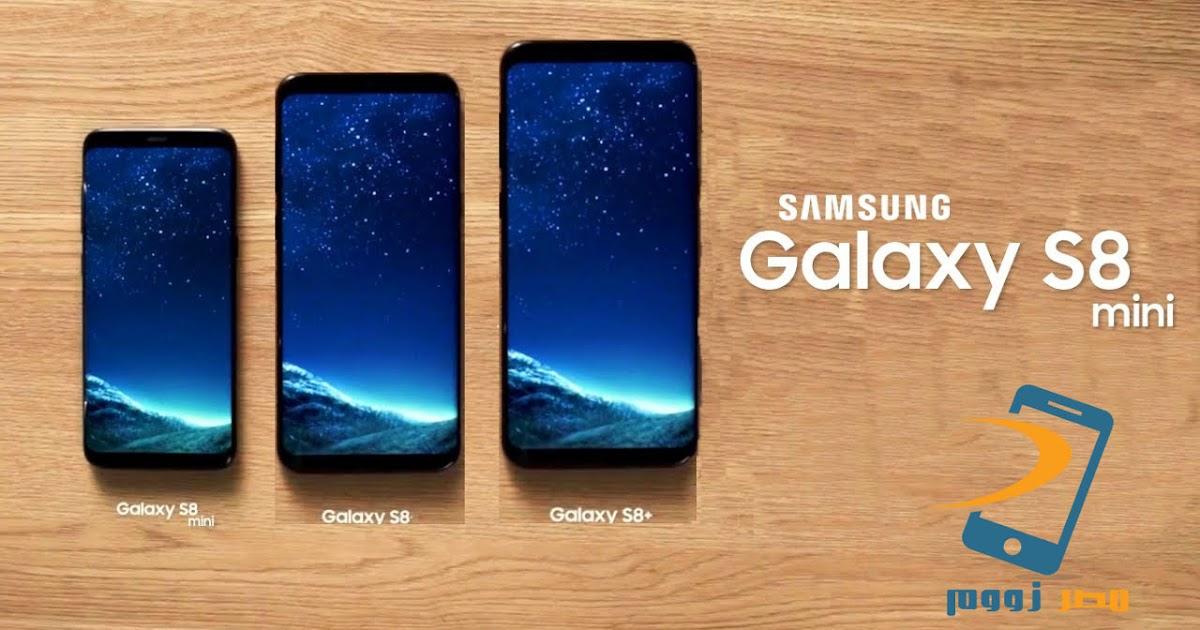 سعر ومواصفات Samsung Galaxy S8 Mini بالصور والفيديو مصر زووم