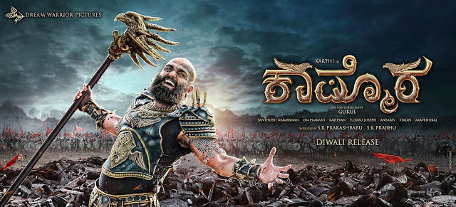 Kaashmora First look poster in kannada