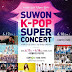 [INFO] 160616 EXO will attend Suwon K-POP Super Concert on June 18th