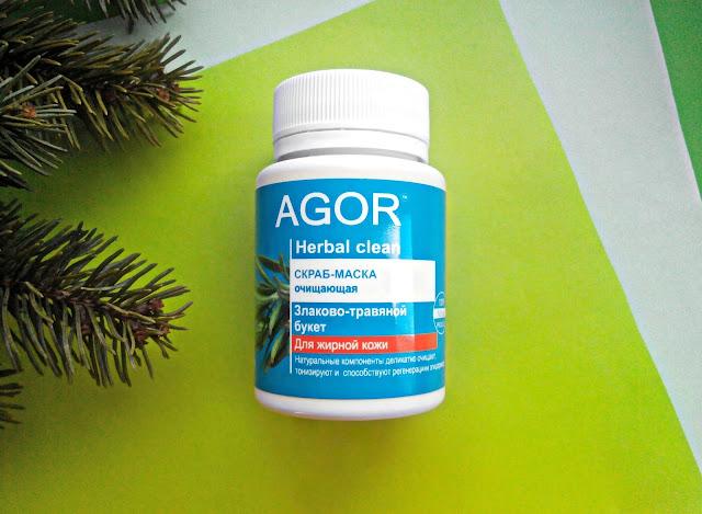 Agor Скраб-маска очищающая для жирной, комбинированной, проблемной кожи