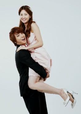 ini itu korea seohyun yonghwa couple