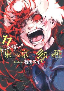 Manga Tokyo Ghoul Volume 11