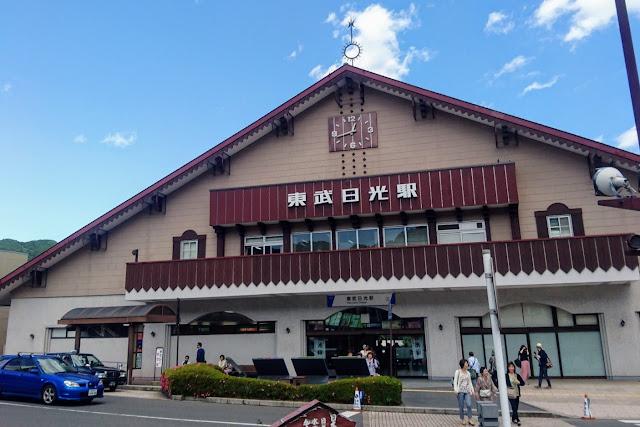 東武日光駅