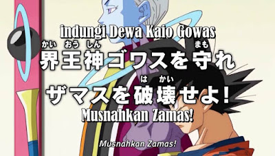 Dragon Ball Super Episode 59 Sub Indo