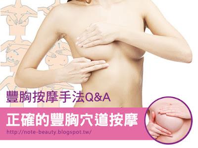 抓好胸部長大的好時機 胸部的成長有分幾個階段: 嬰兒期:乳房是兩個小點點,內部的腺體組織很小。