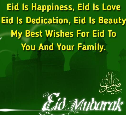 eid-mubarak-quotes-in-english