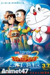 Doraemon: Nobita và những hiệp sĩ không gian - Doraemon Movie 35 2015 2015 Poster