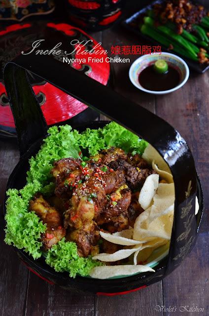 Kitchen Fryer Dinette Set Violet's ~♥紫羅蘭的爱心厨房♥~ : 娘惹胭脂鸡 Inche Kabin | Nyonya ...