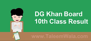 DG Khan Board 10th Class Result 2018 - BiseDgKhan.edu.pk