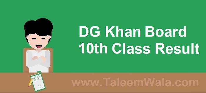DG Khan Board 10th Class Result 2019 - BiseDgKhan.edu.pk