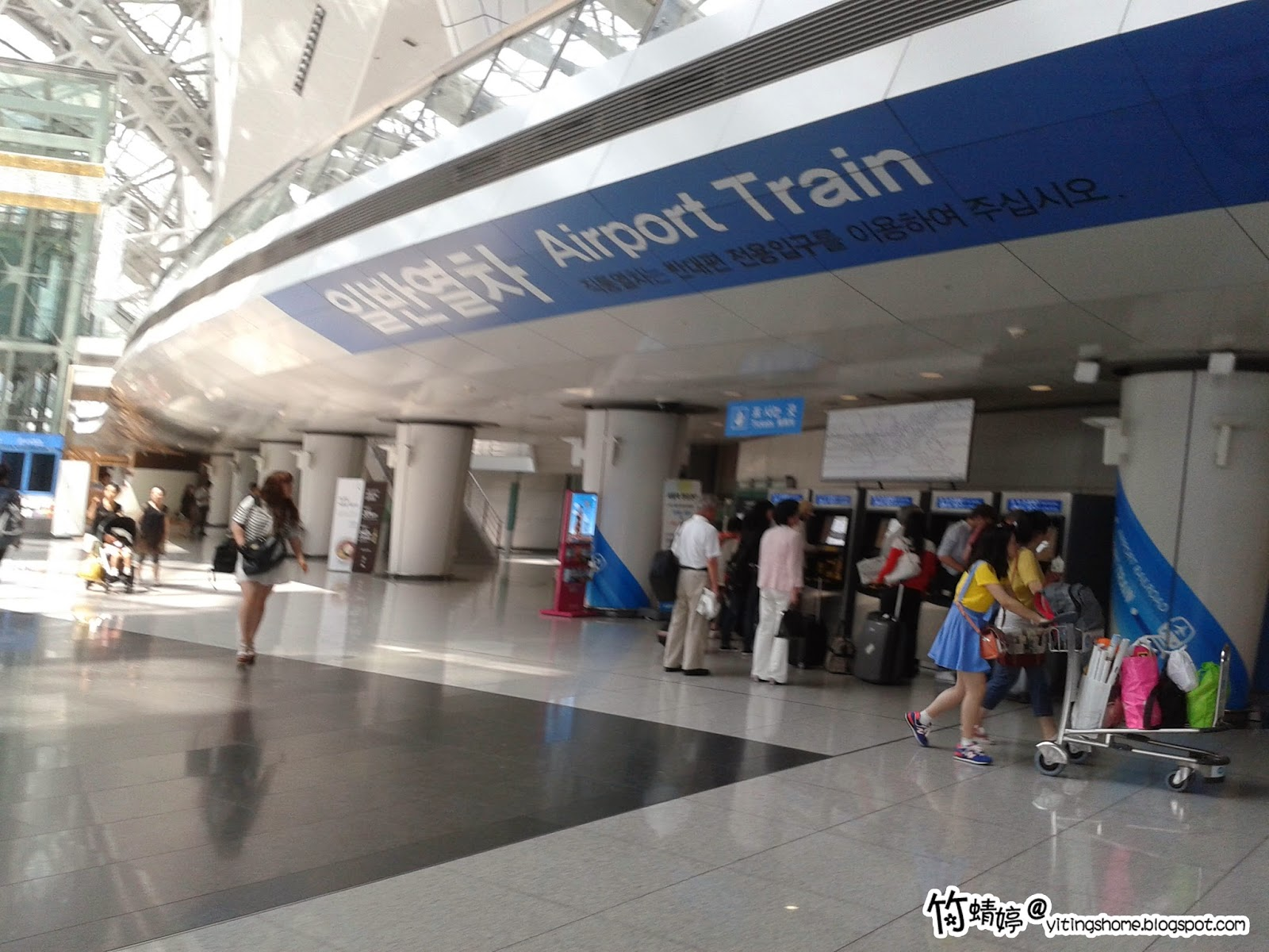 Korea Airport Train