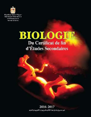 download-biology-french-book-third-secondary-grade