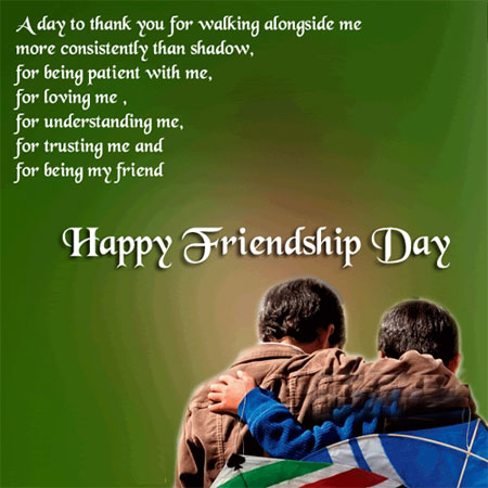 Happy-Friendship-Day-2016-Wishes-Messages-Sms-Quotes-in-English