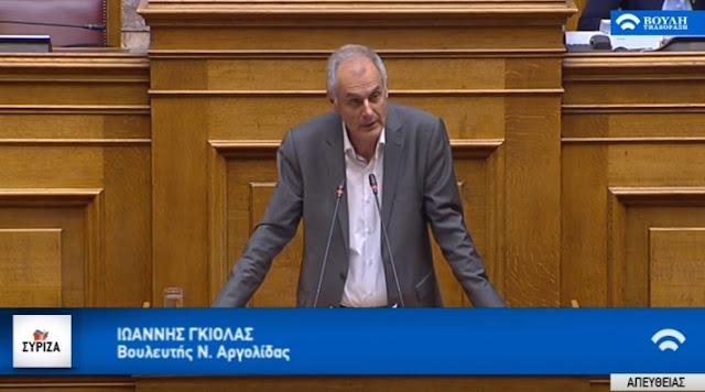 Γ.Γκιόλας: Πολλές απλές αλλά αναγκαίες μεταρρυθμίσεις στο νομοσχέδιο για την ισχυροποίηση της δικαιοσύνης (βίντεο)