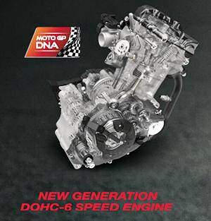 Spesifikasi Honda CBR 150R Terbaru 2016 - Performa Mesin