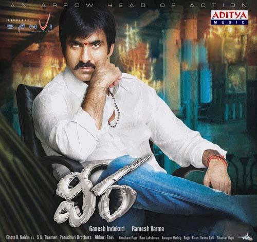 Full Hindi Dubbed Movie Shiva The SuperHero Watch Online