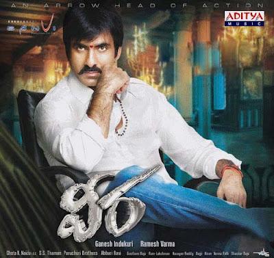 Veera (2011) Hindi Dubbed - Telugu Movie - Watch Online