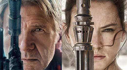 Los nuevos posters de 'Star Wars' son todos acerca de la señal de un solo ojo