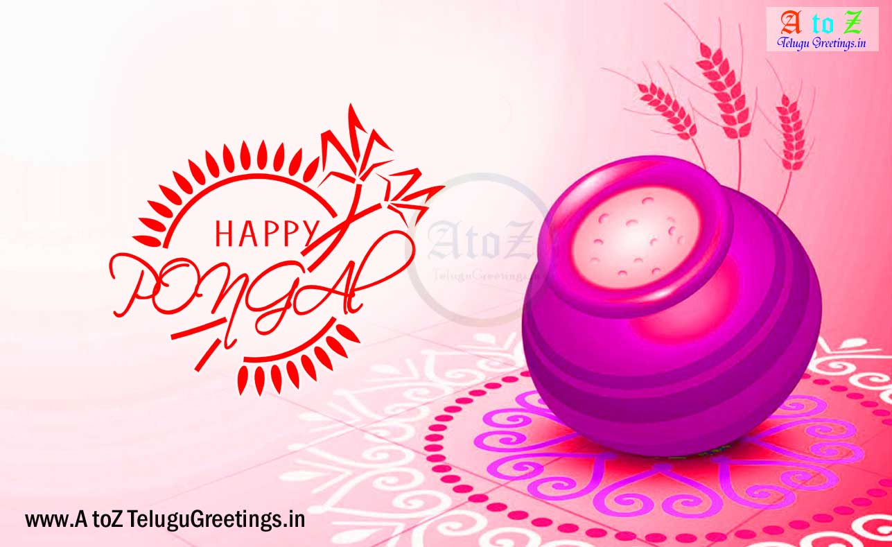 Very new pongal greetings in english kristyandbryce Gallery