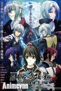 Hakuouki Movie 2: Shikon Soukyuu - Hakuoki Movie 2 2015 Poster