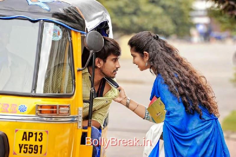 Raj Tharun-Cinema Chupista Maava Cinema Photo Gallery