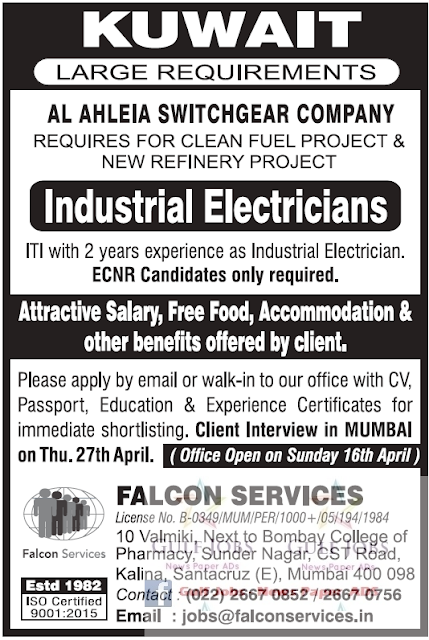 Al Ahleia Switchgear company Jobs for Kuwait - American jobs