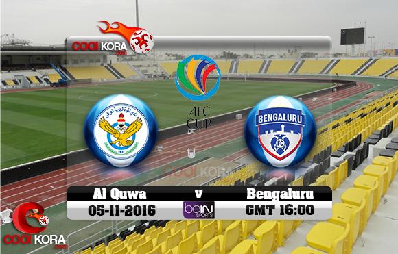 مشاهدة مباراة القوة الجوية وبنغالور اليوم 5-11-2016 في نهائي كأس الإتحاد الآسيوي