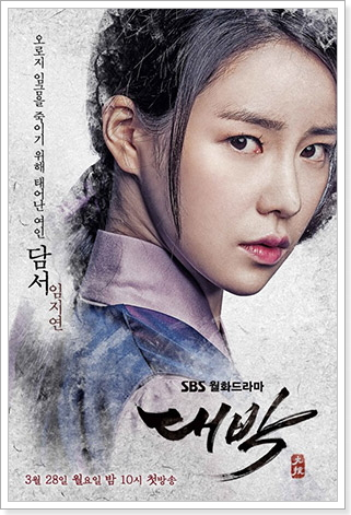 2016韓劇 大撲線上看