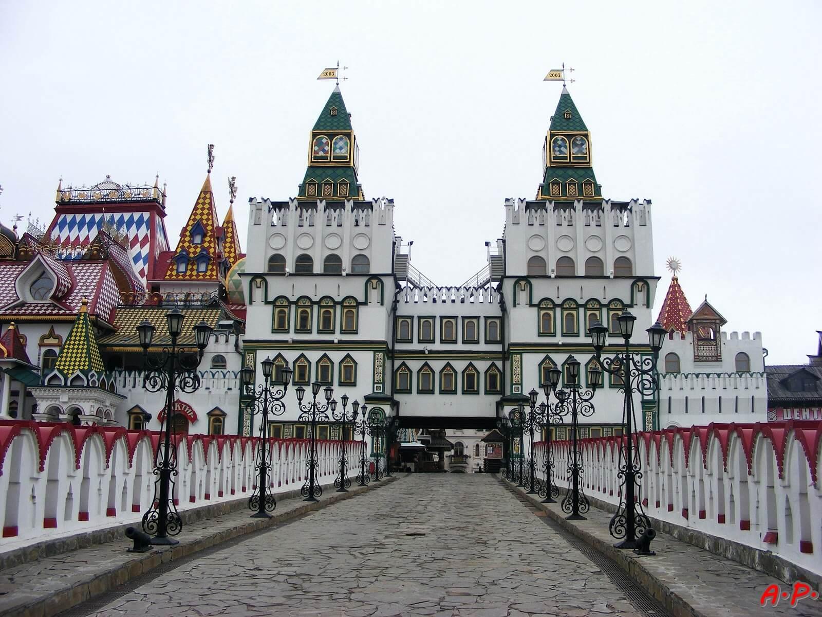 Moskwa, KREML IZMAJLOWSKIJ