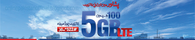 Warid 4G LTE Monthly Weekly Internet Packages charges