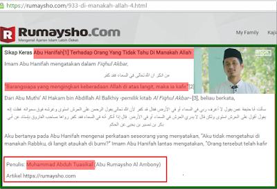 Di Manakah Alloh (1) Membongkar Kebohongan Wahhabi Atas Nama Imam Abu Hanifah