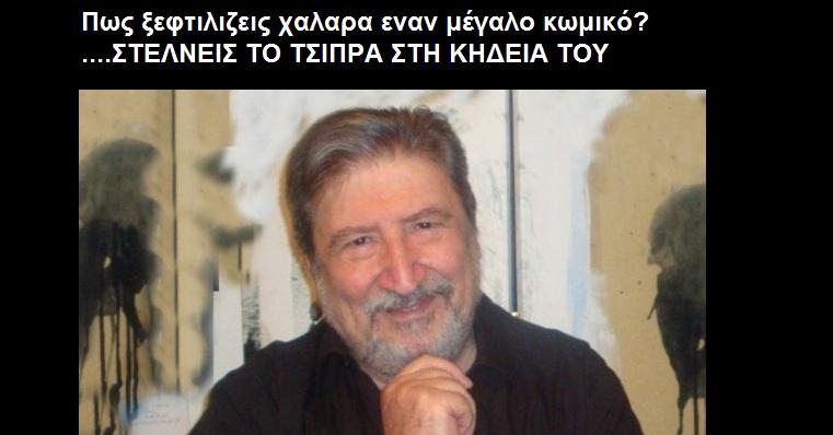 Άγρια γιούχα σε Τσίπρα στη Θεσσαλονίκη: Είσαι ψεύτης, μου έκοψες την σύνταξη – Δείτε βίντεο