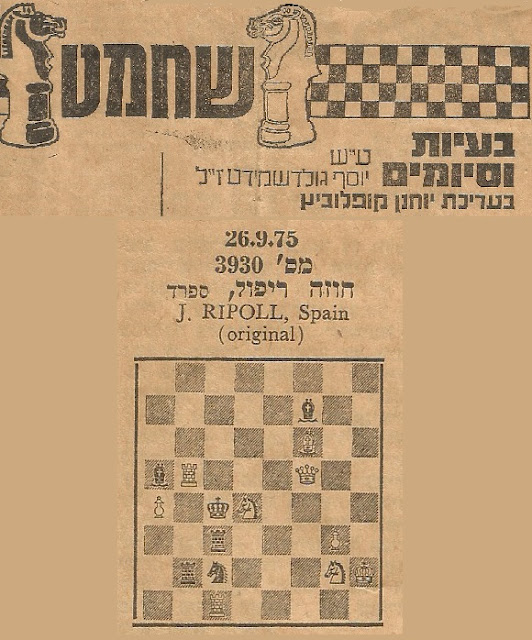 Mate en 2 de Josep Ripoll, 1975