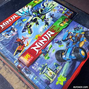 Cajas de Lele Ninja imitando a Lego Ninjago