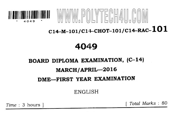 ENGLISG -1 C-14 PREVIOUS QUESTION PAPERS POLYTECH4U.COM