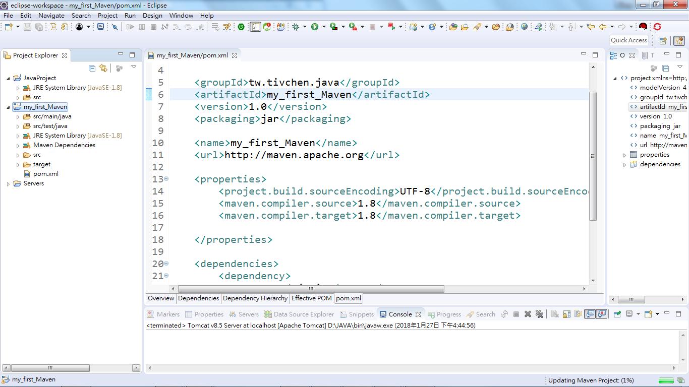 [如何Maven] 在Eclipse中用pom.xml設定Maven專案JDK版本