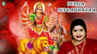 Durga Subrabatham Super Hit Devotional Audio Jukebox | L.R.Eswari