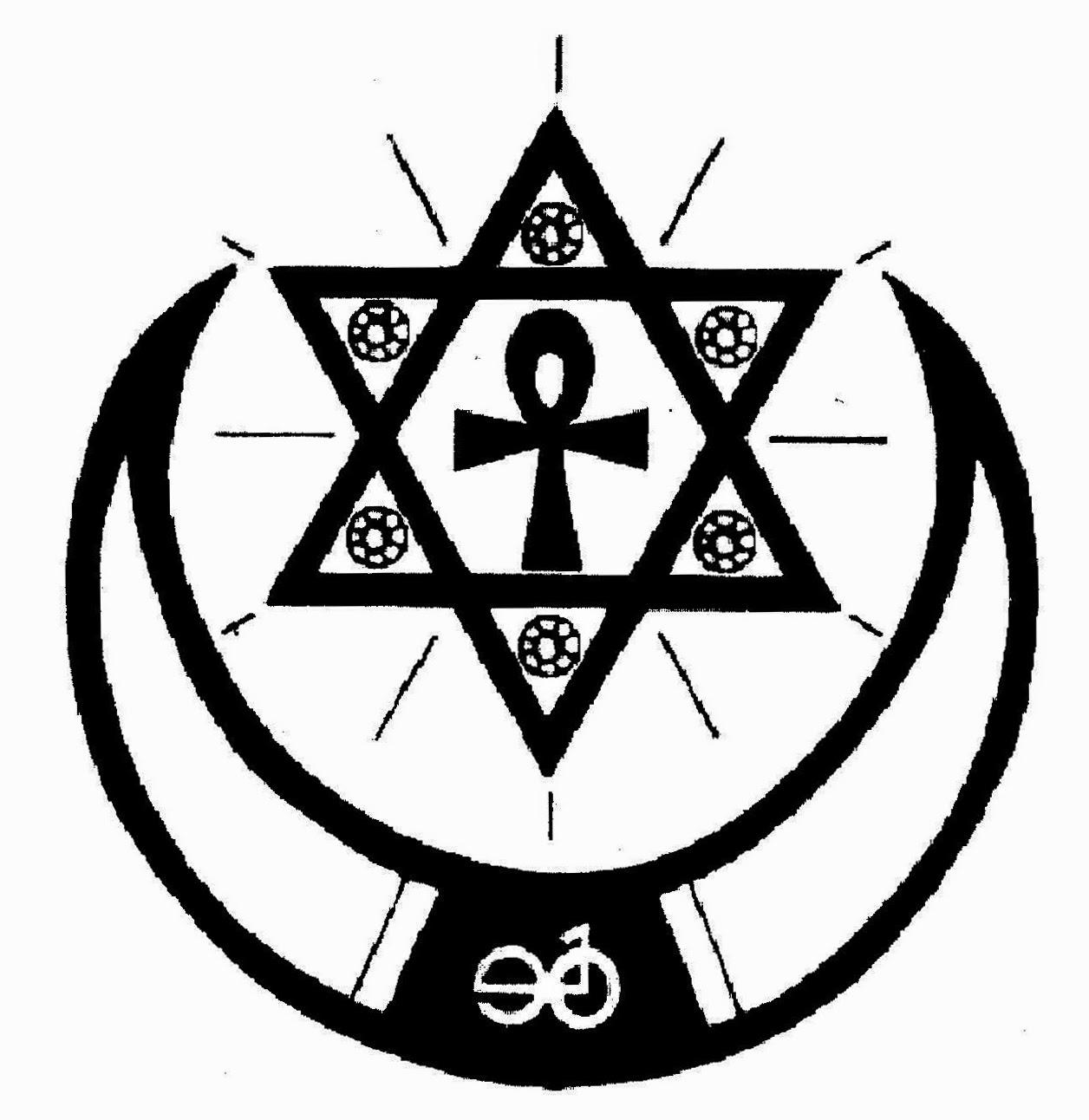 Сабианские символы картинки