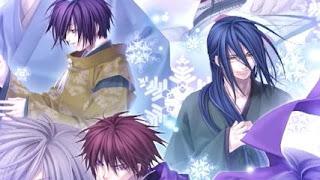 Hiiro No Kakera 3 Soukoku No Kusabi (PS2)