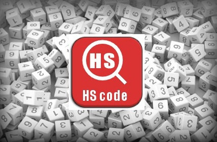 HS Code List-  Accurate and latest information