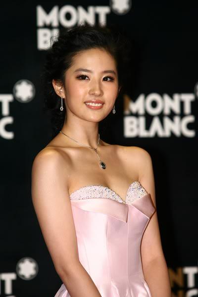 Yifei Liu: Hollywood Babe: Yifei Liu