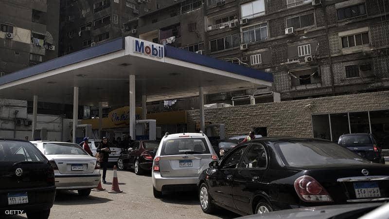 """الحكومة المصرية تعلق على """"رفع أسعار الوقود"""""""